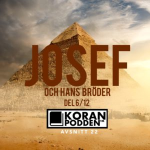 Josef och hans bröder